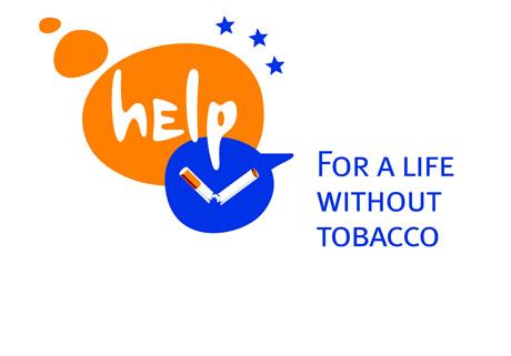 Кампания HELP за живот без тютюн