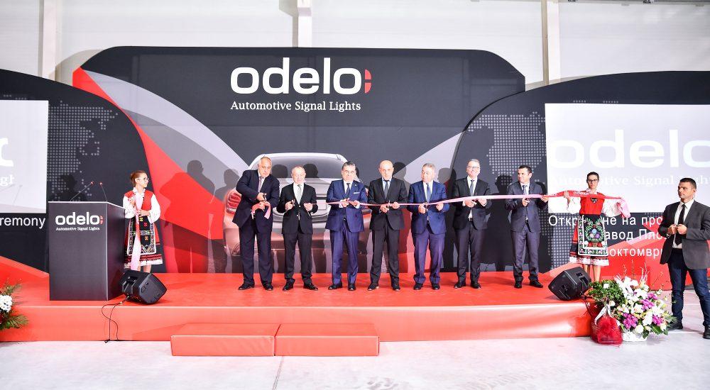 Официално откриване на завод за сигнални светлини на Odelo България